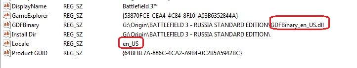 Battlefield 3 origin key generator premium 2018 free cd keys.