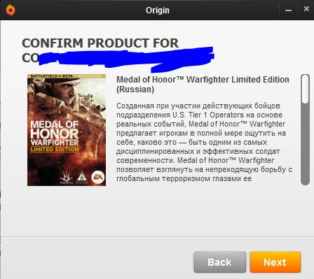 medal of honor warfighter product key origin